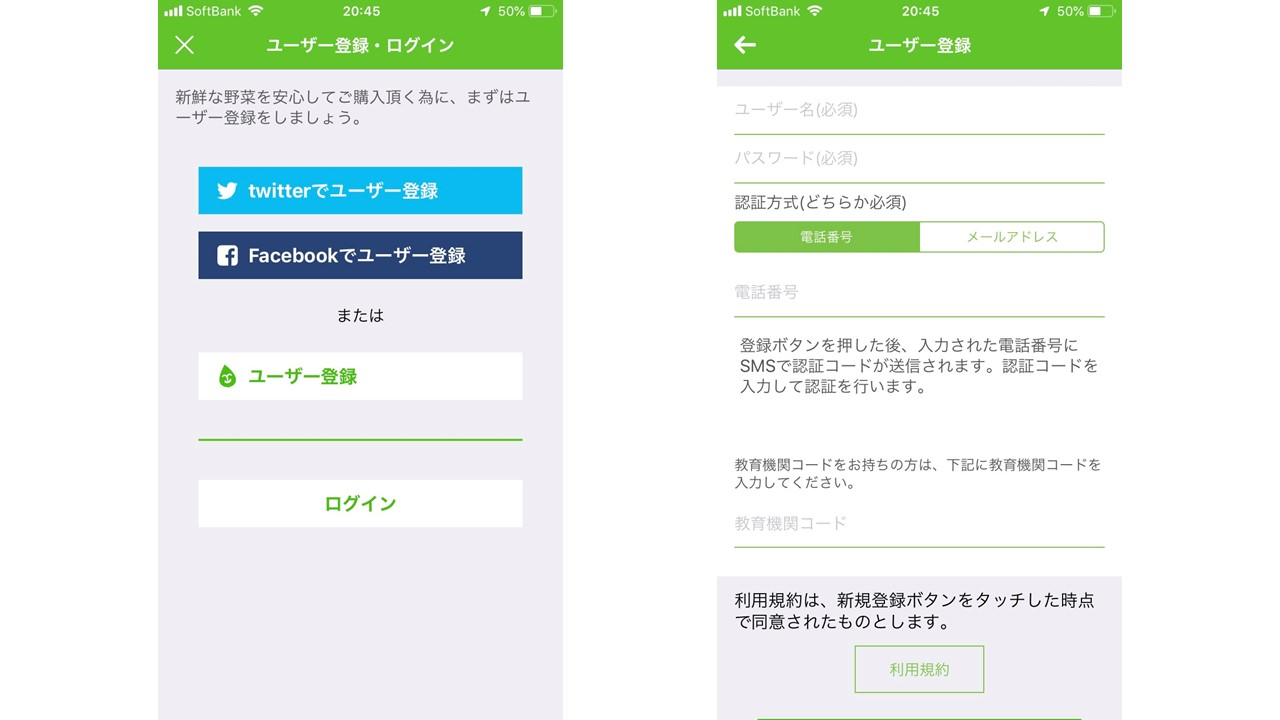 YACYBERアプリ