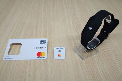 Mastercard touch